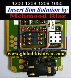 1209, 1208 Insert SIM Problem Solution Ways