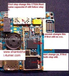 3110c No Network Problem 1