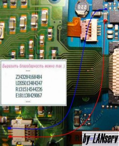 W800i W810i Led Lights Problem