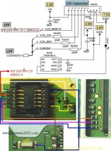 2310 Lcd Display Ways Problem 1