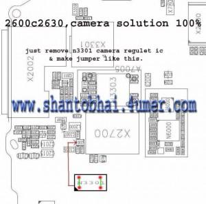 2600c Camera Problem 2