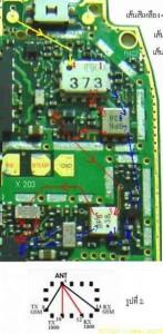 3310 No Network Problem 3