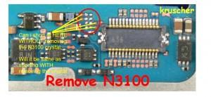 K800i, K790i Camera Problem 3