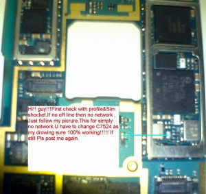 N73 No Network Signal Problem 3