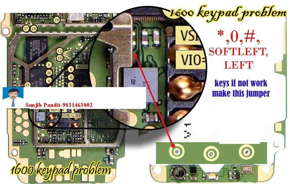 1110i 1112 Keypad Ways Problem | Mobile Repairing