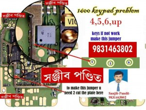 1600 Keypad Ways Problem New Updated 4