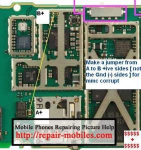 5233 Memory Card Problem