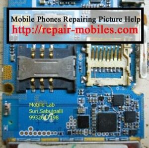 e2130 MMC Problem Solution Ways