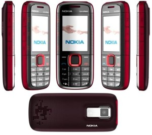 Nokia 5130c-2 Not Enough Memory Problem Solution